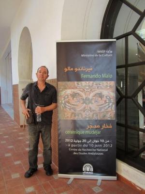 Carámica Mudejar en Argelia.    (Fernando Malo)